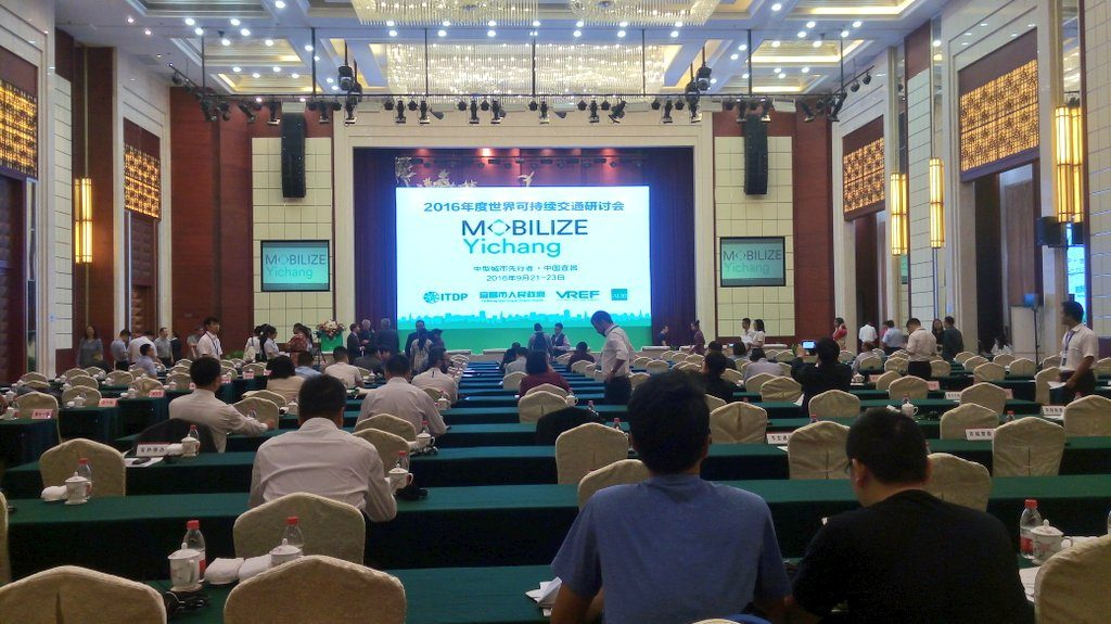 MOBILIZE Yichang 2016